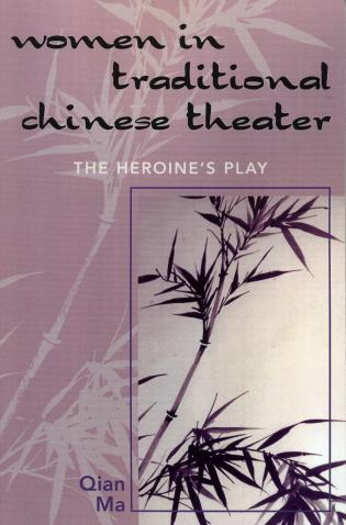 Cover image for the book Women in Traditional Chinese Theater: The Heroine's Play