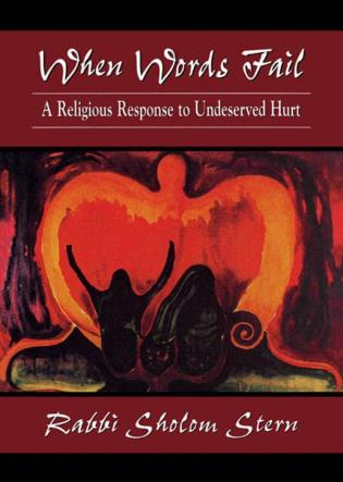 Cover image for the book When Words Fail: A Religious Response to Undeserved Hurt