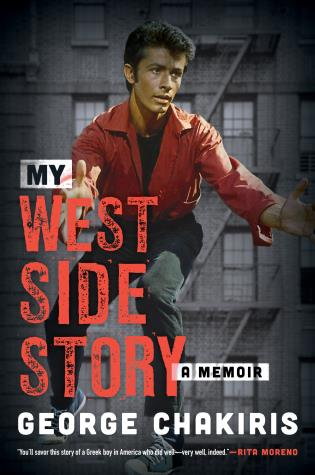 Cover image for the book My West Side Story: A Memoir