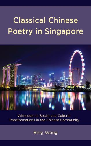 Cover image for the book Classical Chinese Poetry in Singapore: Witnesses to Social and Cultural Transformations in the Chinese Community