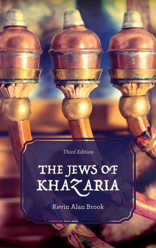 Cover image for the book The Jews of Khazaria, Third Edition