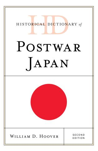 Cover image for the book Historical Dictionary of Postwar Japan, Second Edition