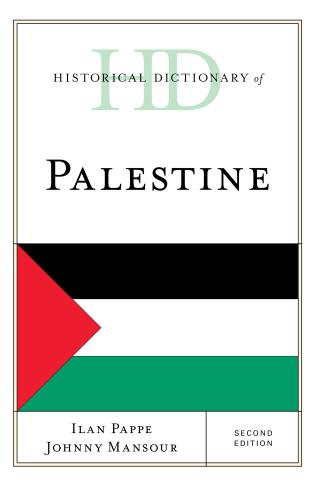 Cover image for the book Historical Dictionary of Palestine, Second Edition