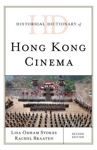 Cover image for the book Historical Dictionary of Hong Kong Cinema, Second Edition