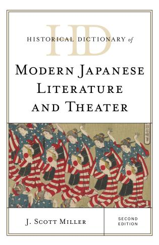 Cover image for the book Historical Dictionary of Modern Japanese Literature and Theater, Second Edition