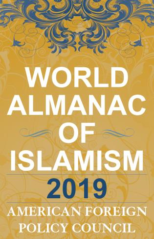 Cover image for the book The World Almanac of Islamism 2019