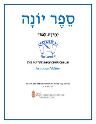 Cover image for the book Sefer Yonah (The Book of Jonah): Teacher's Guide