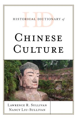Cover image for the book Historical Dictionary of Chinese Culture