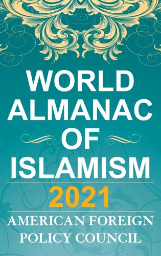 Cover image for the book The World Almanac of Islamism 2021