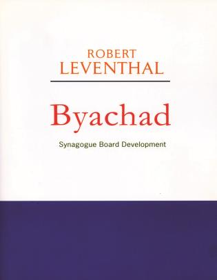 Cover image for the book Byachad: Synagogue Board Development
