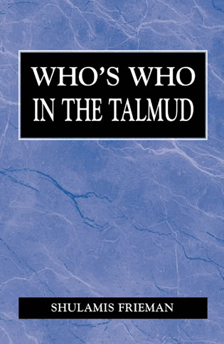 Cover image for the book Who's Who in the Talmud