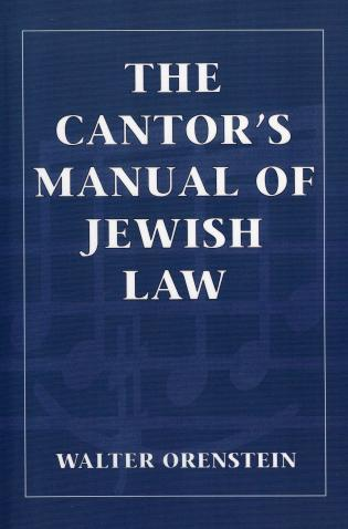 Cover image for the book The Cantor's Manual of Jewish Law