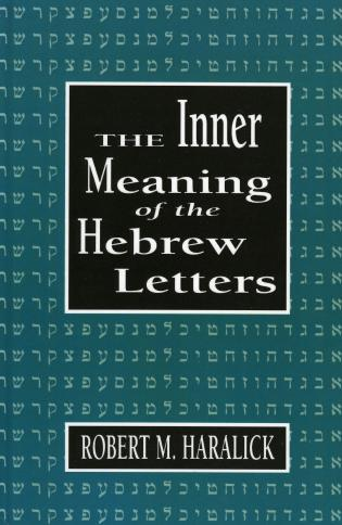 Cover image for the book Inner Meaning of the Hebrew Letters