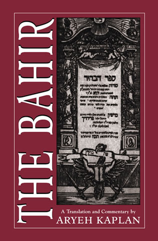 Cover image for the book The Bahir
