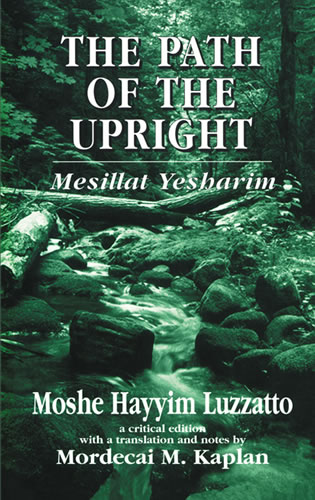 Cover image for the book The Path of the Upright: Mesillat Yesharim