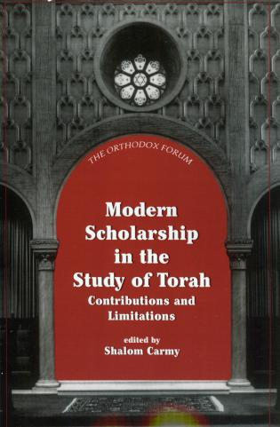 Cover image for the book Modern Scholarship in the Study of Torah