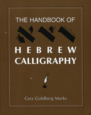 Cover image for the book The Handbook of Hebrew Calligraphy