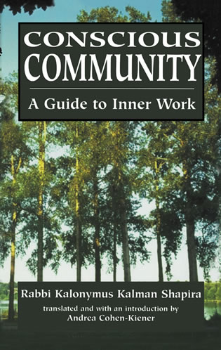 Cover image for the book Conscious Community: A Guide to Inner Work