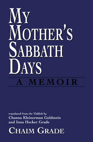 Cover image for the book My Mother's Sabbath Days: A Memoir
