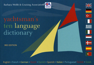 Cover image for the book Yachtsman's Ten Languages Dictionary, 3rd Edition