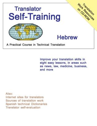 Cover image for the book Translator Self-Training--Hebrew: A Practical Course in Technical Translation