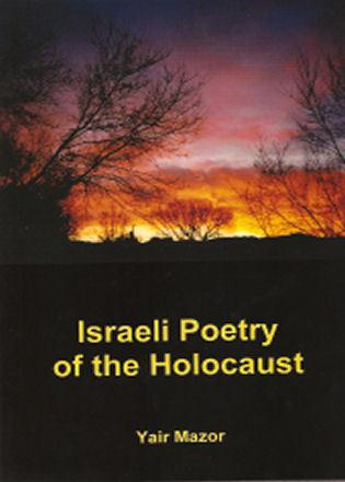 Cover image for the book Israeli Poetry of the Holocaust