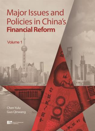 Cover image for the book Major Issues And Policies In China's Financial Reform, Volume 1