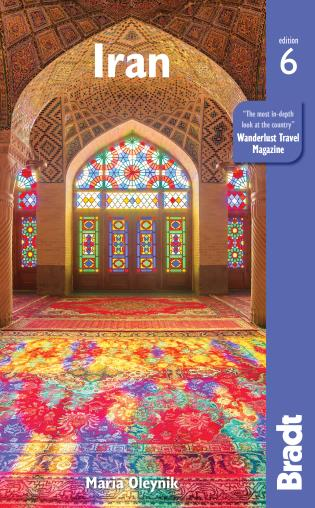Cover image for the book Iran, Sixth Edition