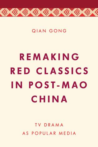 Cover image for the book Remaking Red Classics in Post-Mao China: TV Drama as Popular Media