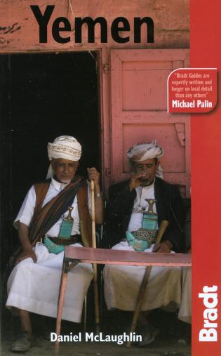 Cover image for the book Yemen, First Edition