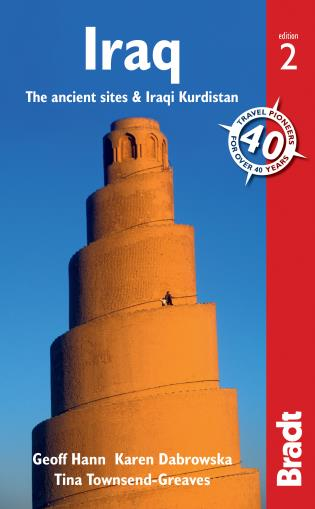 Cover image for the book Iraq: The ancient sites & Iraqi Kurdistan, 2nd edition