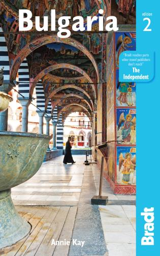 Cover image for the book Bulgaria, 2nd edition