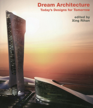 Dream Architecture