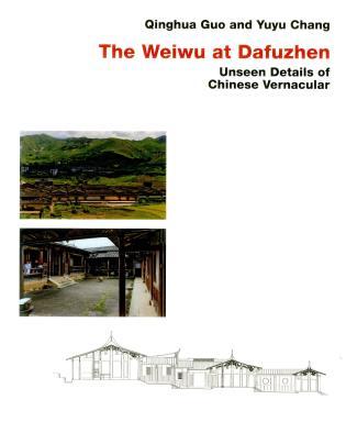 Chinese Vernacular
