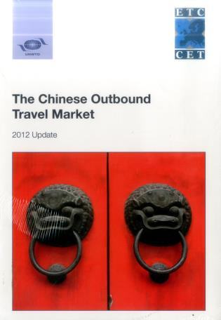 Cover image for the book Chinese Outbound Travel Market (Set)