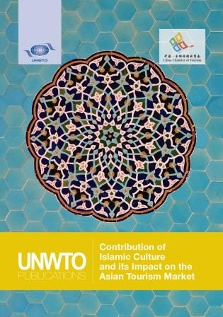 Cover image for the book Contribution of Islamic Culture and its Impact on the Asian Tourism Market