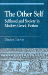 link and cover image for the book The Other Self: Selfhood and Society in Modern Greek Fiction