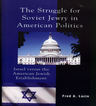 link and cover image for the book The Struggle for Soviet Jewry in American Politics: Israel versus the American Jewish Establishment
