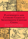 link and cover image for the book Playwrights and Literary Games in Seventeenth-Century China: Plays by Tang Xianzu, Mei Dingzuo, Wu Bing, Li Yu, and Kong Shangren