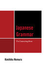 link and cover image for the book Japanese Grammar: The Connecting Point