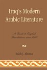 link and cover image for the book Iraq's Modern Arabic Literature: A Guide to English Translations Since 1950